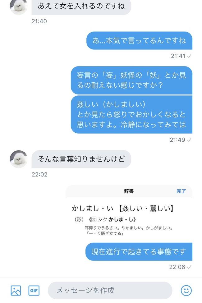漢字 DM コントに関連した画像-02