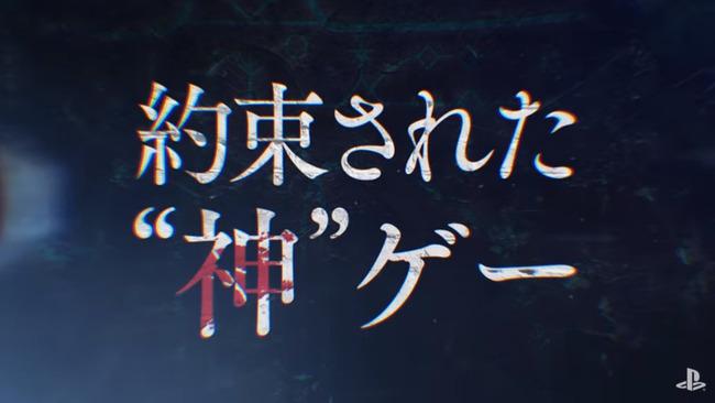 神ゲー ゴッド・オブ・ウォーに関連した画像-01