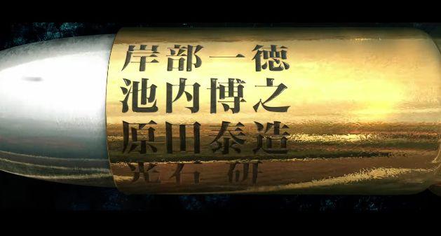 アウトレイジ 北野武 ビートたけしに関連した画像-08