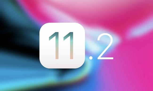 アップル iOS11.2 リリースに関連した画像-01