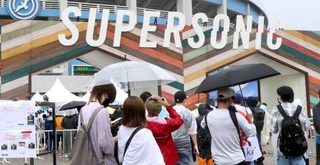 スーパーソニック スパソニ 千葉 観客 新型コロナ 感染防止に関連した画像-01