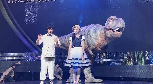 鈴木福 芦田愛菜 ティラノサウルスに関連した画像-02