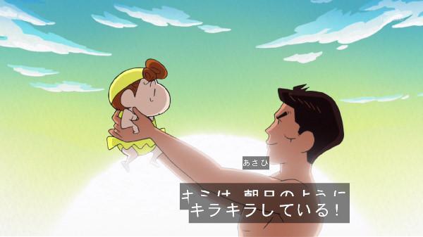 クレヨンしんちゃん 松岡修造 太陽神 修造 クレしんに関連した画像-25