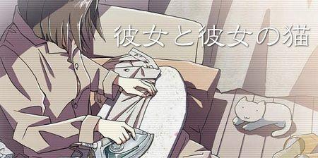 彼女と彼女の猫 新海誠 リメイク TVアニメに関連した画像-01