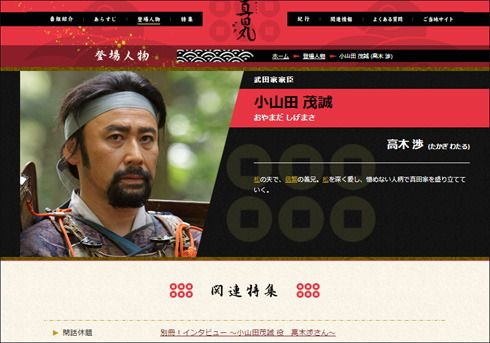 高木渉 (名探偵コナン)の画像 p1_14