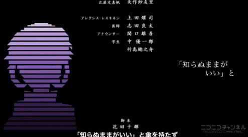 シュタインズゲートゼロ コメント職人 ニコニコ動画 エンディングに関連した画像-03