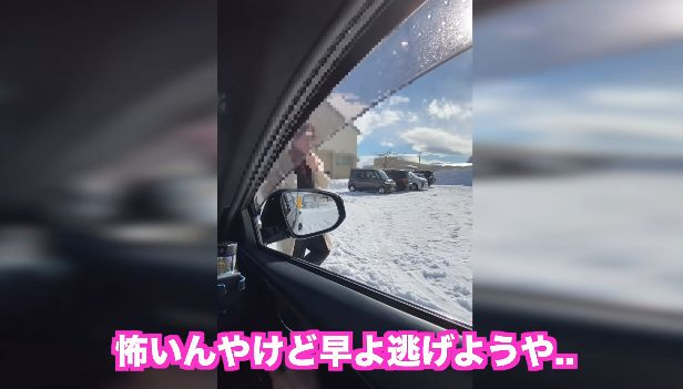 ユーチューバー 桐崎栄二 妹 成人式 喧嘩 警察沙汰に関連した画像-01