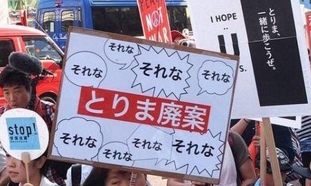 SEALDs デモ LINEに関連した画像-01