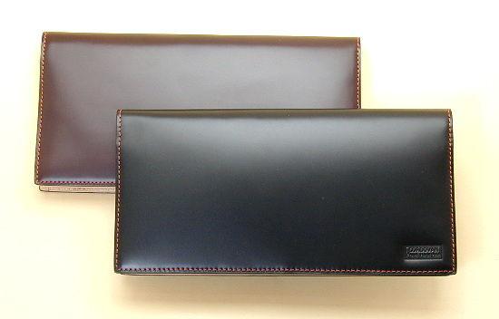 金持ち 長財布 開運財布コンサルタントに関連した画像-01