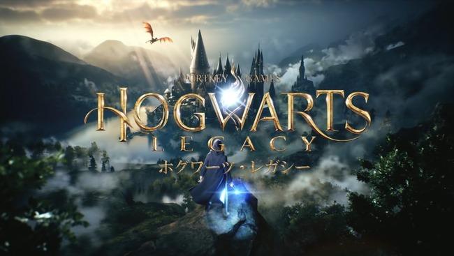 ハリー・ポッター オープンワールド アクションRPG ホグワーツ・レガシー 2022年 発売延期に関連した画像-01