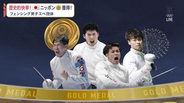 フジテレビさん、金メダルをとったフェンシング団体の日本代表の一人を韓国人選手に差し替える