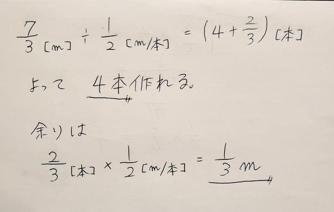 小学生 算数 問題 小学校に関連した画像-03