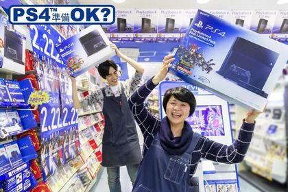 ゲームズマーヤ ソニー 任天堂に関連した画像-01