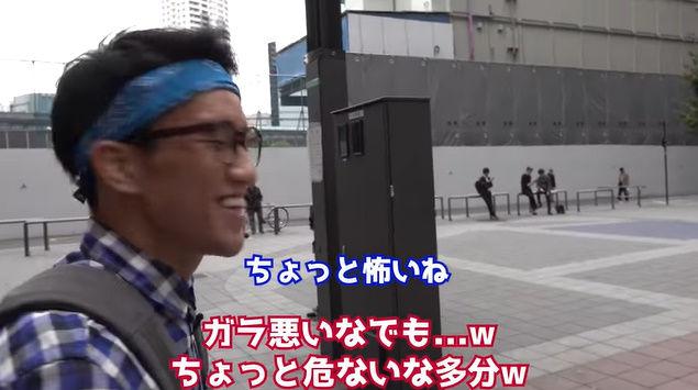 朝倉海 YouTuber 格闘家 オタク ポイ捨て 歌舞伎町 タバコ 喧嘩に関連した画像-06