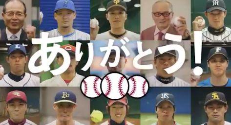 東京五輪 オリンピック 野球 ソフトボール サーフィンに関連した画像-01