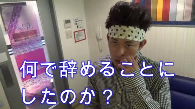 大川隆法 息子 長男 幸福の科学 大川宏洋 YouTuberに関連した画像-02
