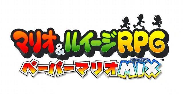 TSUTAYAランキング ランキング マリオ&ルイージ RPG ペーパーマリオに関連した画像-01