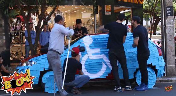 障害者 駐車 制裁に関連した画像-04