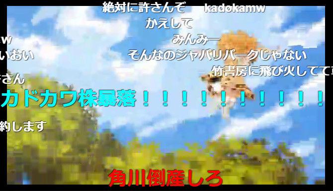 けものフレンズ たつき監督 降板 炎上 ニコニコ動画 ツイッターに関連した画像-09
