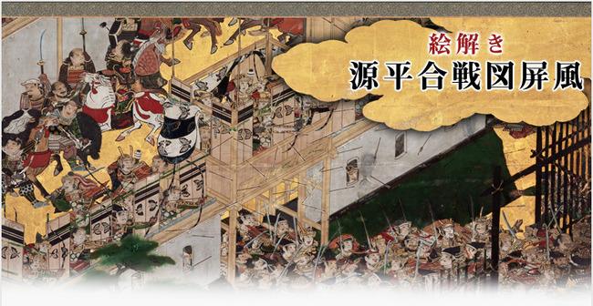 源氏 平家 源氏パイ 平家パイ 源平合戦 お菓子に関連した画像-01