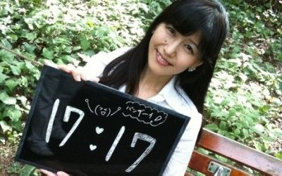 井上喜久子 おいおい 17歳 生誕祭 誕生日に関連した画像-01