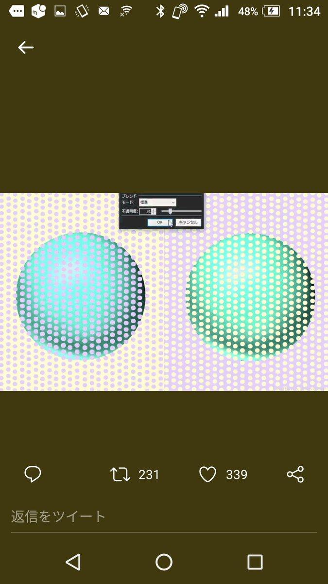 球体 色 目の錯覚に関連した画像-05