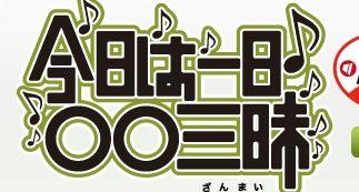 NHK ラジオ 声優 井上喜久子に関連した画像-01