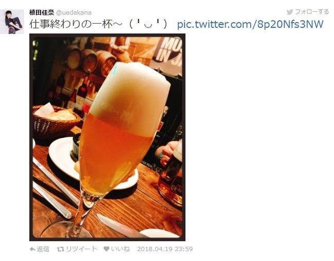 植田佳奈 阿部敦 結婚 付き合う カップルに関連した画像-04