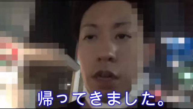 大川隆法 息子 大川宏洋 幸福の科学 職員 自宅 特定 追い込みに関連した画像-27