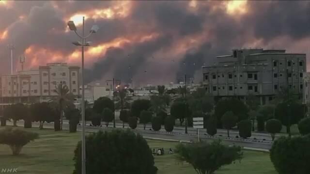サウジアラビア 石油施設 ドローン攻撃 テロに関連した画像-03