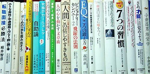 130707_book01