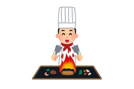 food_teppanyaki