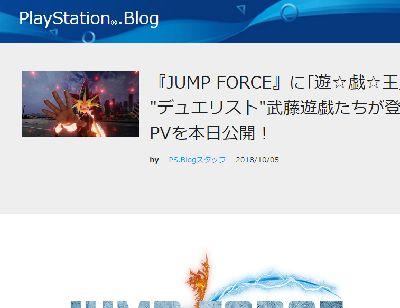 ジャンプフォース 遊戯王 武藤遊戯 ブラック・マジシャン オシリスの天空竜に関連した画像-02