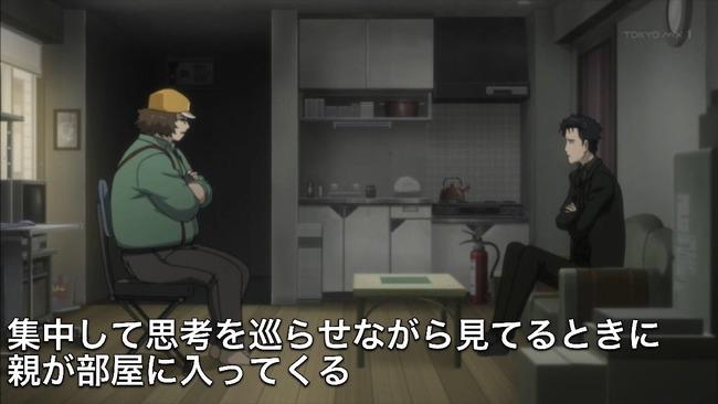アニメ オタクに関連した画像-04