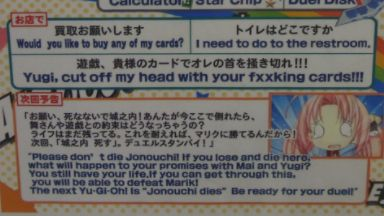 デュエル 英会話 カード 蒲田に関連した画像-03