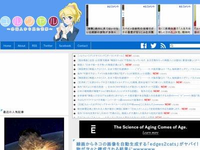 ネコ 線画 自動生成に関連した画像-02