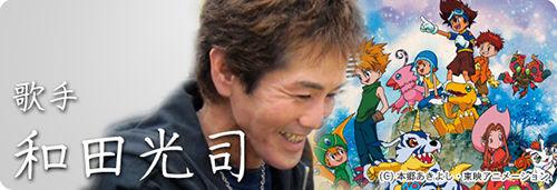 デジモン 追悼 業界人 コメント 訃報 和田光司 Butter-Flyに関連した画像-01