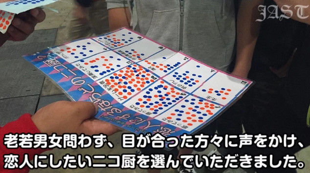 ニコニコ動画 ニコ厨に関連した画像-03