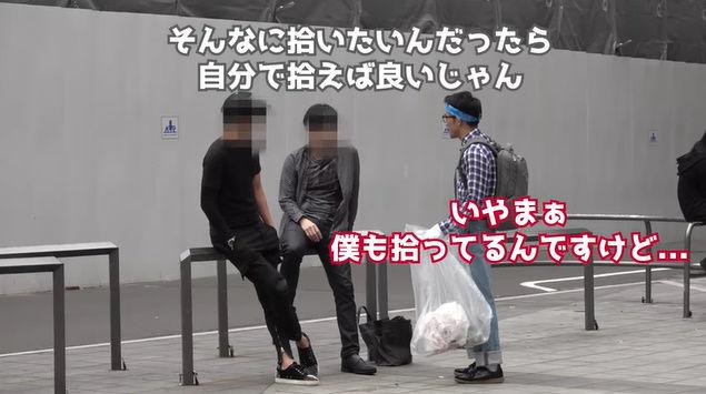 朝倉海 YouTuber 格闘家 オタク ポイ捨て 歌舞伎町 タバコ 喧嘩に関連した画像-11