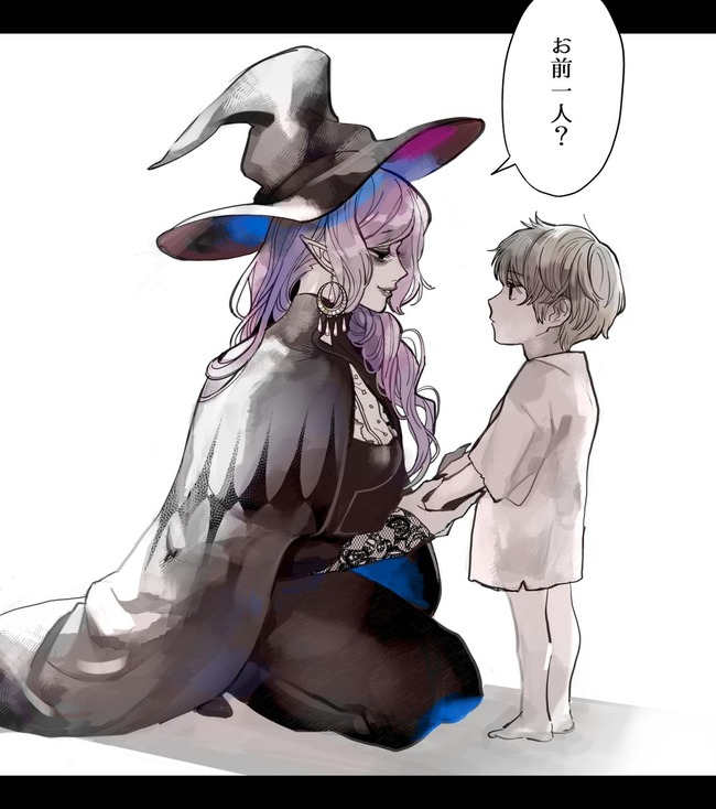 魔女集会で会いましょう ツイッター 魔女 少年 子供 ハッシュタグに関連した画像-10