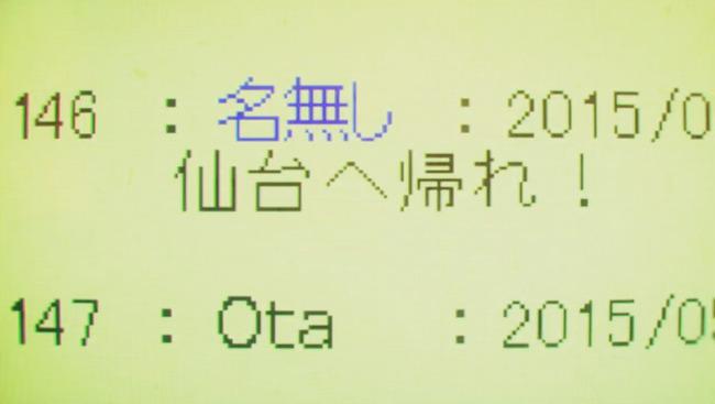山本寛 ヤマカン WUG Wake Up, Girls! 劇場版に関連した画像-11