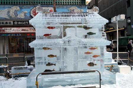 さっぽろ雪まつり 魚氷に関連した画像-01