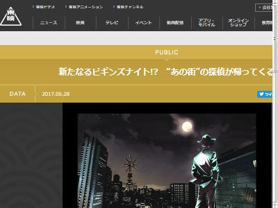 仮面ライダーW 続編 映像に関連した画像-02