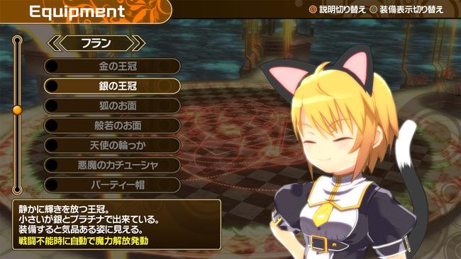 同人ゲーム PS4 クロワルール・シグマに関連した画像-11