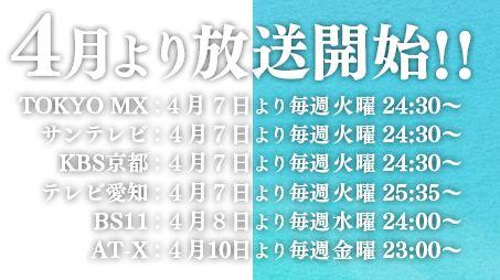 響け!ユーフォニアム 京アニ 春アニメ 番宣 放送日時 キービジュアルに関連した画像-17
