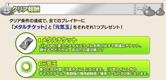 game000736