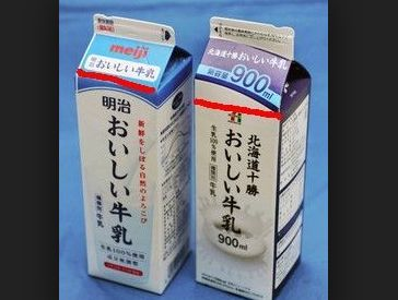 セブンアンドアイ 牛乳に関連した画像-01