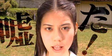 ひぐらしのなく頃に 実写ドラマ NGT48に関連した画像-01