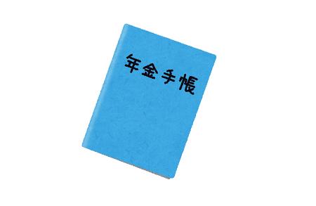 日本年金機構 炎上 年金に関連した画像-01