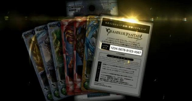 グラブル グランブルーファンタジー TCG トレーディングカードゲーム シリアルコード モバイルに関連した画像-20